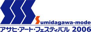 2006sumidalogo