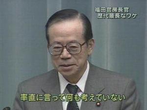 Fukuda02