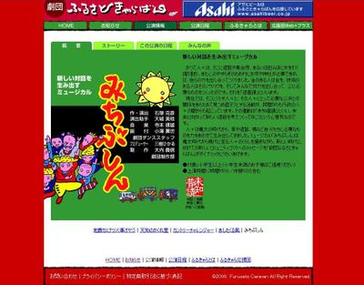 Michi01