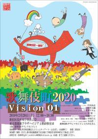 Vision01m_2