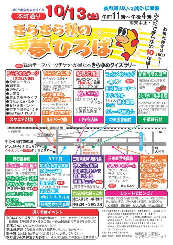 2012110131kirayume