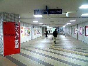 Chikaturo0218
