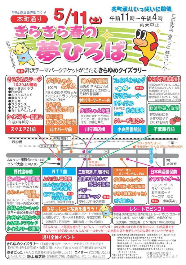 Kirayume201305_2
