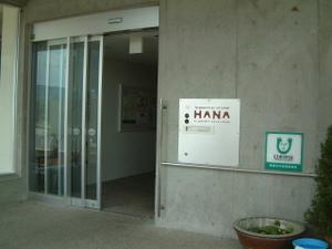 Hana01