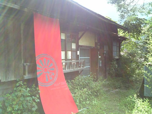 WAP2007足尾エリア。