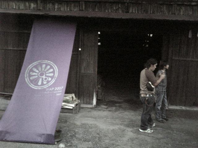 WAP2007オープニング・パーティー。