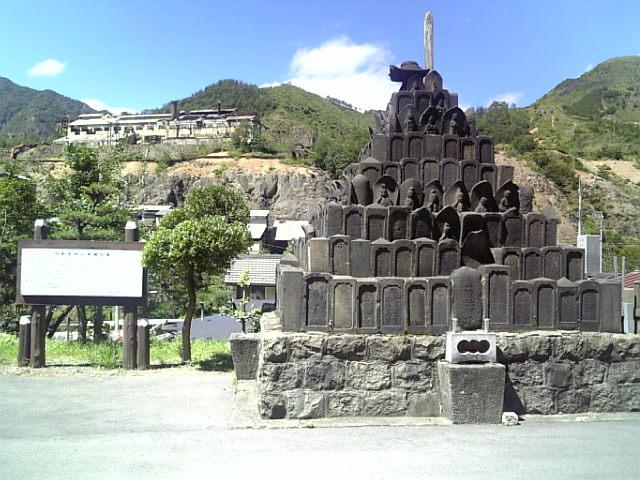 WAP2007 龍蔵寺。