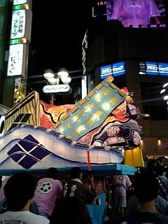 渋谷で謎の祭り開催ちう。