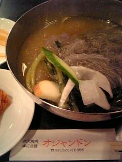 オジャンドンの水冷麺。