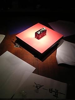 「菊花の約」、向島芸術計画2007。
