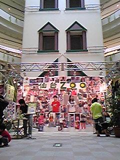 「アート仙台場所2008」06。