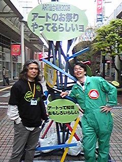 「アート仙台場所2008」03。
