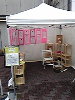 「アート仙台場所2008」10。