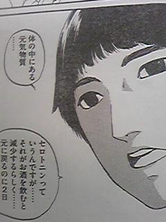 「シマシマ」「かぶく者」。