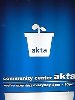 コミュニティスペース・akta。