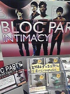 BLOC PARTY、かっこいい…。