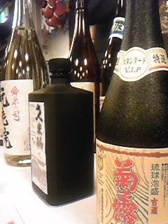 沖縄05:菊之露やばす
