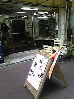 沖縄20:wanakio2008・コザエリア