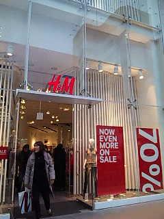 H&M原宿店。