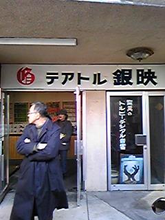 松本オムニバス06
