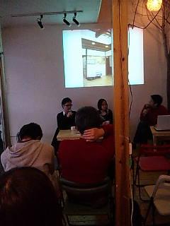 「アートセンターについて考える座談会」。