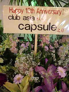 Capsuleより。