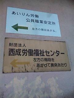 西成散歩16