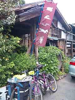 WAP2009「KIRYU/OHMAMA」展07