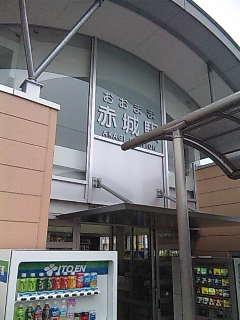 WAP2009「KIRYU/OHMAMA」展10