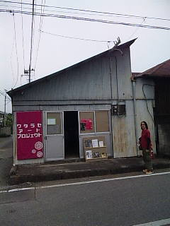 WAP2009「KIRYU/OHMAMA」展13