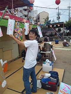 門脇篤さん@「釜ケ崎夏祭り」ますますアート中。