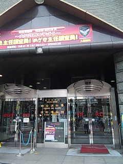 消防博物館。