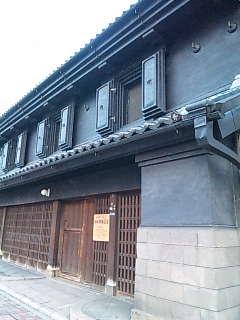旧篠原家住宅。