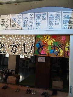 「メガとがび2009」03