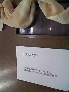 「メガとがび2009」08