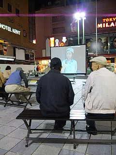 「コミュニティアート映像祭in歌舞伎町」、淡路島リノベーション。