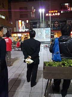 「コミュニティアート映像祭in歌舞伎町」、水上アートバス。