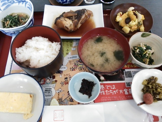 ホテル白川郷名物の朝御飯。