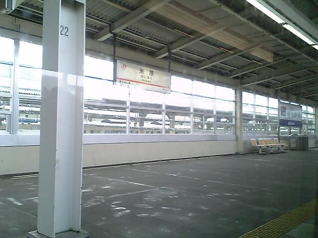 AAF学校→大阪。
